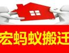 深圳搬家公司排前十名 2018深圳搬家公司排榜