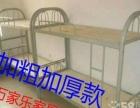 光谷关山高低床240元,批发市场,货到付款。