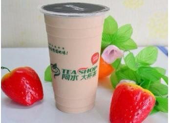 阿水大杯茶加盟费用多少/阿水大杯茶怎样加盟