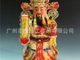 金身财神爷佛像摆件 开光陶瓷神像风水招财12-24寸财源滚滚来