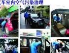 桂林新房装修污染治理 除甲醛 除异味