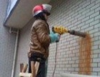 常州市武进区专业打孔工程钻孔一切打洞开槽
