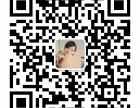 苏州金禾通软件有限公司+预售系统+礼品券卡订制