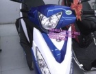 全新rtf mx6 250越野摩托