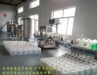 金美途玻璃水生产设备提供防冻液生产设备配方技术免费