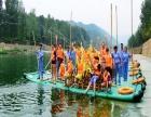 重渡沟竹筏漂流,洛阳旅游景点