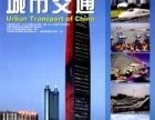 职称论文,建筑工程类刊物