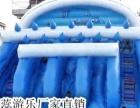 夏季必玩的水上乐园玩具充气水滑梯加厚布料天蕊游乐厂家直销