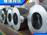 深圳电工纯铁圆钢,中山电磁纯铁棒,东莞纯铁销售