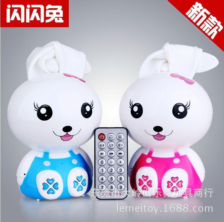 小白兔子故事机遥控充电下载2G儿童早教机益智玩具正品闪闪兔