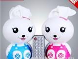 小白兔子故事机遥控充电2G儿童早教机益智玩具正品闪闪兔