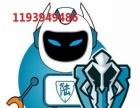 棋牌菠菜免备案服务器 精品段59.56.66 高防