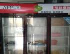 1.8米准全新三开门冷柜,四月份刚买的,没生意只用了一个星期
