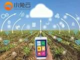 南宁系统开发智慧农业商城小程序制作平台