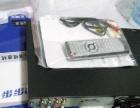 出售步步高影碟机一个全新的180元;