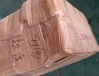 武汉物流货运 长途运输托运 行李箱包裹托运 整车零担