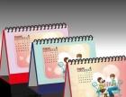 潍坊较专业pvc 透明防水防晒不干胶印刷彩页样本