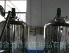 玻璃水防冻液生产设备配套技术设备一机多用