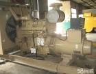 琼海发电机组回收 琼海回收发电机组