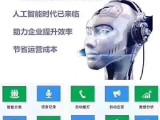 AI智能机器人外呼筛选意向客户