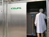 深圳科美斯高速降温食品真空快速冷却机