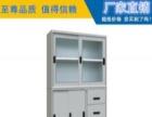 温州文件柜 厂家直销 各类文件柜,更衣柜,二斗柜