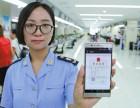 杭州富阳区代理记账注册公司变更注销