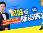 南京单片机,嵌入式linux驱动培训