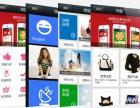 重庆方升科技 专助中小企业自助建站平台