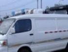 面包车 搬家拉货 长途短途 省内省外 价格合理
