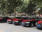 三门峡啵啵婚礼车队服务