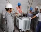 无锡新区电力设备回收 配电变压器回收 旧变压器回收多少钱
