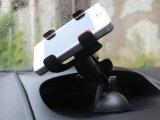 双头夹子车架 车载手机支架 吸盘手机支架 导航支架 万能支架配件