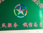 全北京提供优质保姆 月嫂 育儿嫂 小时工 就在爱美佳家政