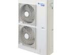 偃师市中央空调 偃师市中央空调安装