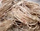 赤峰二手废紫铜线废电缆回收价格
