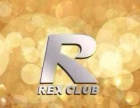 Rex Club自贡瑞克斯酒吧