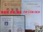 西安中专学历证书 中央广播电视中等专业学校