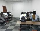 滨海新区电脑办公培训 文档,表格,ppt