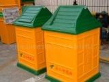 供应玻璃钢垃圾桶、垃圾房、小区垃圾桶