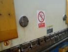 大量收售二手剪板机折弯机,压铸机等设备,有的联系中介有酬