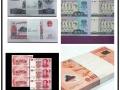 专业龙钞收购 建国钞回收 奥运纪念钞最新价格