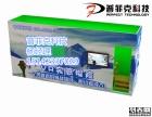 厂家直销vr虚拟现实实感探险吊桥vr吊桥设备刺激8.5万