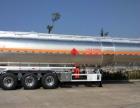 转让 油罐车重汽铝合金半挂油罐车和化工车出售