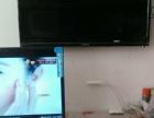 全新夏新液晶LED电视32寸夏新液晶电视