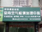 桂林房子室内空气污染物来源,看康家环保如何解决