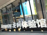 北京西城区安利专卖店北京西城区安利送货