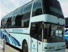 三门峡到惠州长途客车票价多少?(大客车)在哪上车?多少钱