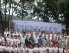 沧州瑜伽教练2017年第三期培训通知