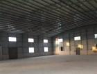 吉水镇全新厂房1200平方米,只需3000元1个月